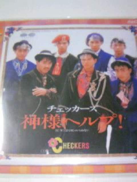 レア 新品 ジョージア チェッカーズ ベストコレクション シングル CD 3枚セット / 藤井フミヤ < タレントグッズの