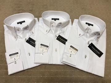 長袖ワイシャツ新品 白ドビー 3枚セット Mサイズ