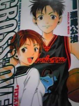 【送料無料】クロスオーバー 全7巻完結セット【バスケ漫画】
