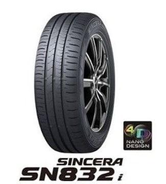 ★195/65R15 緊急入荷★ファルケン SN832i 新品タイヤ 4本セット
