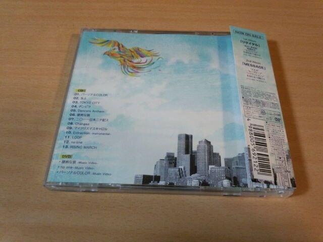 ヒルクライムCD「ライジングRISING」Hilcrhyme DVD付初回 < タレントグッズの