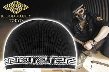 送料無料 メンズ イスラムワッチ 帽子 キャップ ニット帽 オラオラ ギャング 黒 20012