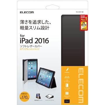 ★ELECOM 9.7インチ iPad Pro ケース ソフトレザーカバー