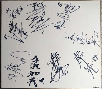 [寄せ書き]中日ドラゴンズ1988年入団新人選手・直筆サイン色紙 立浪他