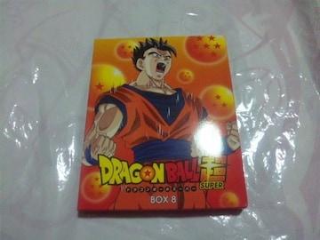 【DVD】ドラゴンボール超(スーパー)BOX vol.8