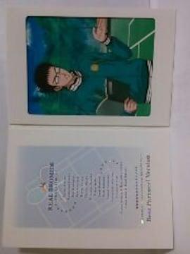 ☆テニスの王子様☆スペシャルブロマイドPart. 14☆乾貞治☆