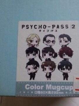 PSYCHO-PASS2*カラーマグカップ*ちみ刑事課一係