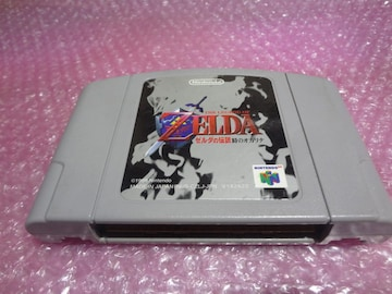 N64 ゼルダの伝説 時のオカリナ