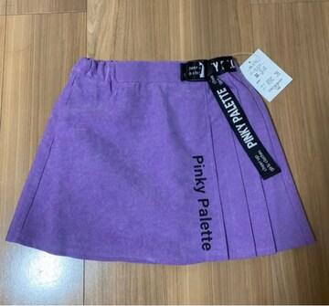 新品タグ付き140インナー付きスカート ベルト付き むらさき