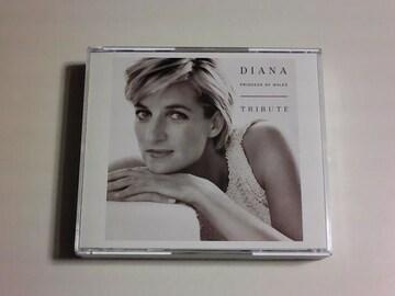 2CD ダイアナ トリビュート -ダイアナ元英皇太子妃 追悼アルバム-/DIANA オムニバス
