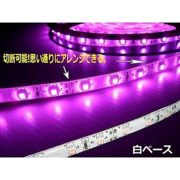 送料無料!5M防水SMDLEDテープライト/ピンク(白ベース)/一本物