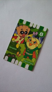 メロンパンナ クリームパンダ カード