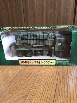 Patriot パトリオット ミサイル ランチャー