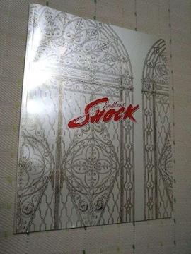 *関ジャニ∞錦戸亮君出演Endless SHOCK 2006パンフレット