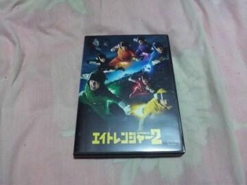 【DVD】エイトレンジャー2 関ジャニ∞