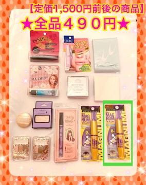 ■SALE■全品490円【定価1,500円前後商品】メイベリンマスカラ茶