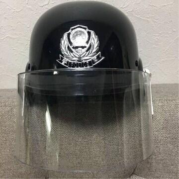 実物 中国公安部特殊警察用ヘルメット フェース付機動隊