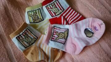 未使用 日本製ベビー用靴下4色セット 9〜10cm ¥200