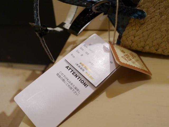 展示品★REPLAY リプレイ エスパドリーユ ウェッジ サンダル38★ < ブランドの
