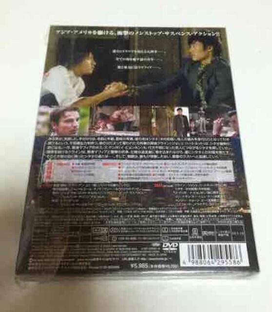 『I COME WITH THE RAIN』豪華版(木村拓哉ジャケット仕様) DVD < タレントグッズの