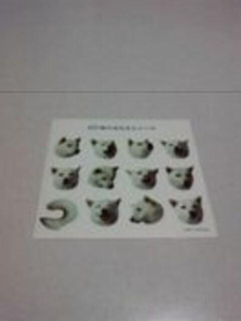 <送無>白戸家*CM使用曲〜クラシック名曲集CD(美)+カイ君シール付 < CD/DVD/ビデオの