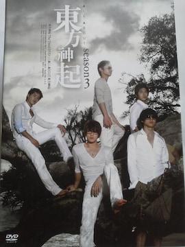 東方神起 The Third DVD ALL ABOUT season3(6DISCS)