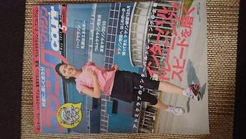 ランニングマガジン courir 2010年5月号