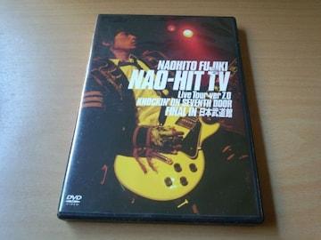 藤木直人DVD「NAO-HIT TV Live Tour ver7.0日本武道館」