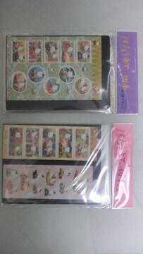 ハローキティ・お便りセット☆2個セット☆売価2000円