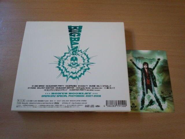 BREAKERZ CD「BIG BANG!」DAIGO 初回盤C写真集付 < タレントグッズの