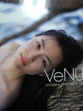 木村佳乃写真集 VeNUS