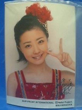 ハロショ原宿店8周年記念写真メタリックL判2008.11.21/清水佐紀