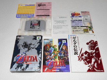 N64★ゼルダの伝説 時のオカリナ 操作一覧表・ハガキ付 攻略本付