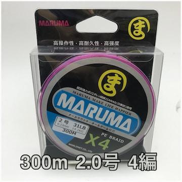 PEライン maruma 300m 2号 4編  イザナス使用品 マルチ