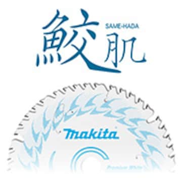マキタ・ハイコーキ・リョービチップソー165mm切り比べセット