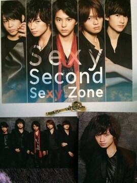 超レア!☆SexyZone/Sexy Second☆初回盤/CD+DVD+トレカ2枚☆美品