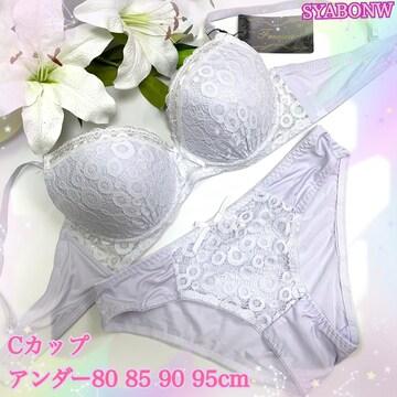 女装☆5点以上送料無料☆C80L シャボン白 ブラ&ショーツ