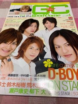 ★1冊/good come 6