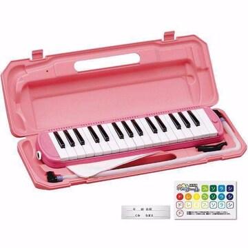 鍵盤ハーモニカ 虹色 32鍵 ドレミ表記シール・