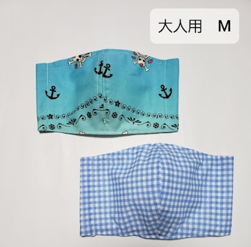 D49 感謝セール ◆  ワンピース 大人用 M 2枚セット (*^^*)インナーマスク