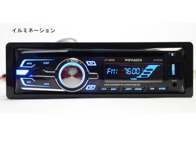 DVDプレーヤー/CD,USB,SD < 自動車/バイク