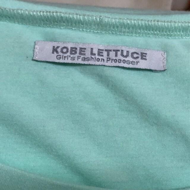 神戸レタス 袖フリルTシャツ < ブランドの