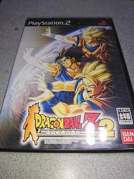PS2!箱説あり!ドラゴンボールZ2!ソフト!