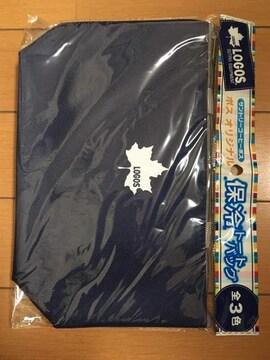 新品★LOGOS/ボス保冷トートバッグ.ネイビー¥100スタ