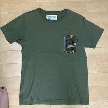アルファ!Mサイズ!迷彩ポケットTシャツ!