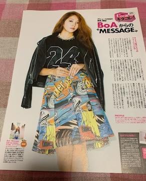 ★【切抜き】CanCam 2013.12/BoA