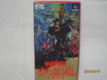 新品レアスーパーファミコン スーパー伊忍道 打倒信長