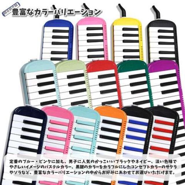 鍵盤ハーモニカ 虹色 32鍵 < ホビーの