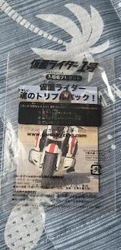 映画 仮面ライダー1号入場者特典カード