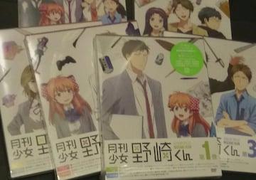 新品 月刊少女野崎くん DVD 全6巻セット 初回限定版